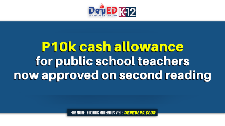P10k cash allowance for public school teachers now approved on second reading