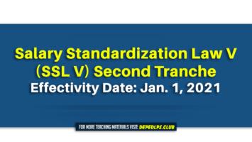 Salary Standardization Law V SSL V Second Tranche Effectivity Date Jan 1 2021